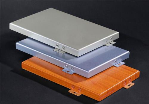 成都铝单板