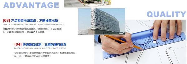 金鑫达铝单板