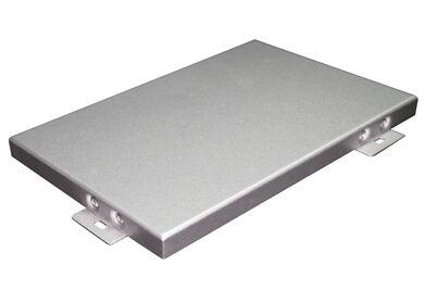 成都铝单板的喷涂流程,了解一下