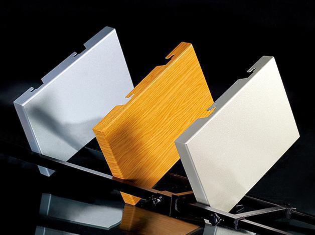 常见的成都铝单板类型及其优点性能有哪些?