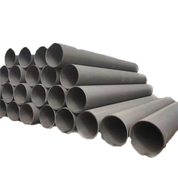 西安中空壁缠绕管厂家