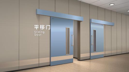 成都医用钢质门与普通铁质医用门的区别是什么?