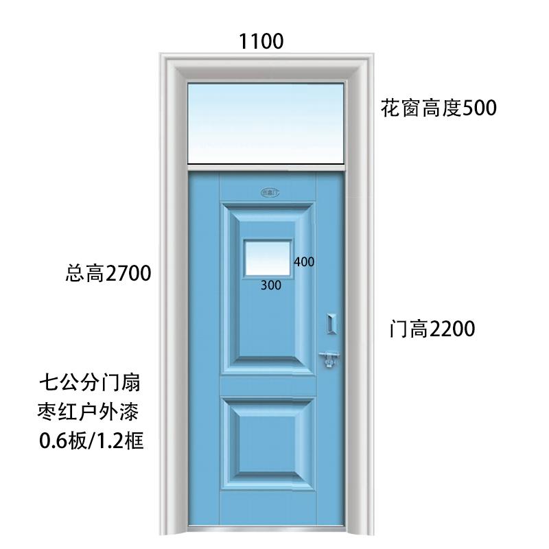 成都学校防盗门安装