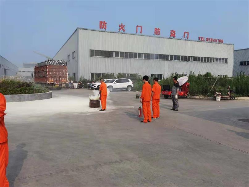 公司生产基地现场消防演习
