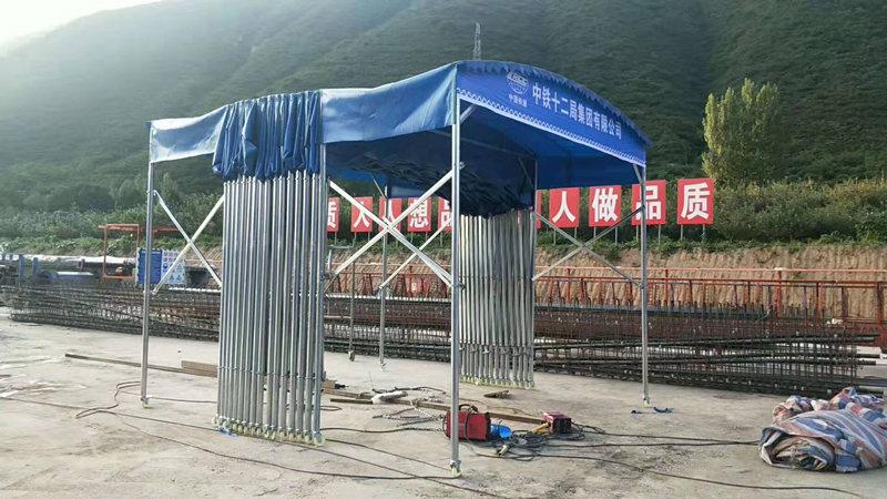 中国中铁十二局集团活动雨篷