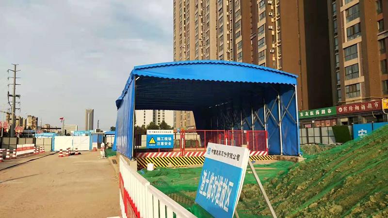 中国建筑地铁基坑防尘遮阳棚