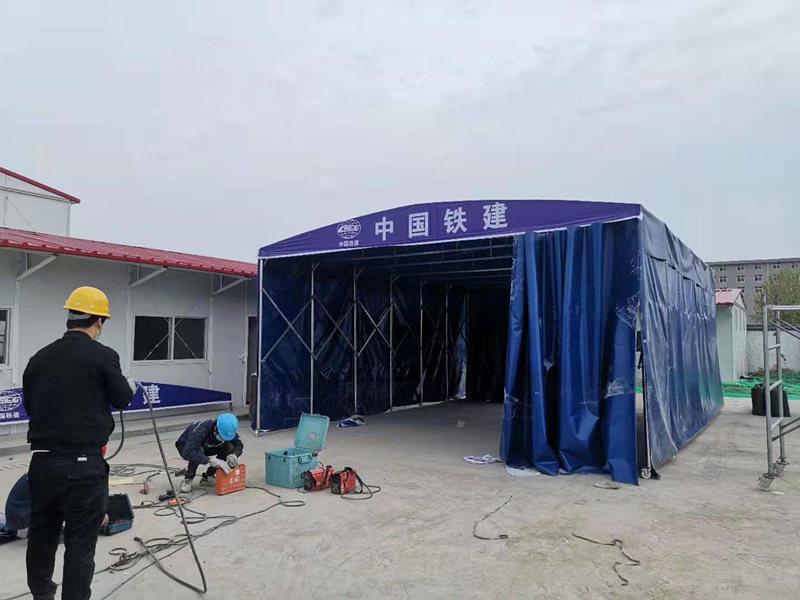 中国铁建伸缩雨棚施工