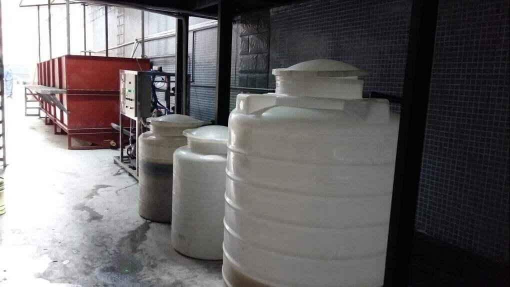 废乳化液处理