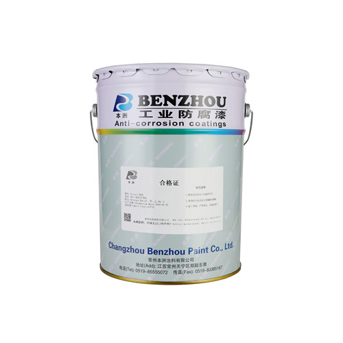 环氧丙烯酸改性面漆