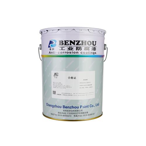 铝粉环氧有机硅聚酰胺漆