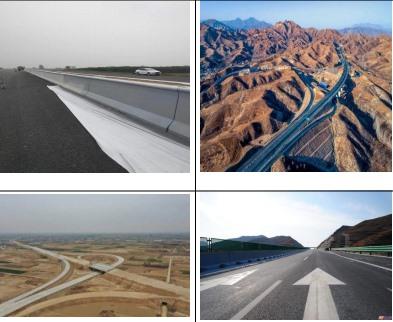 2018 年太行山高速公路护栏全线路段防腐项目