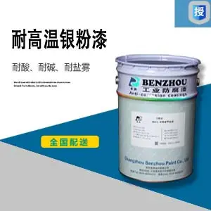 环氧富锌底漆厂家告诉您:防锈作用的优劣与含锌量的多少有关联?