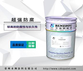 醇酸树脂漆能不能和氟碳漆配套使用?