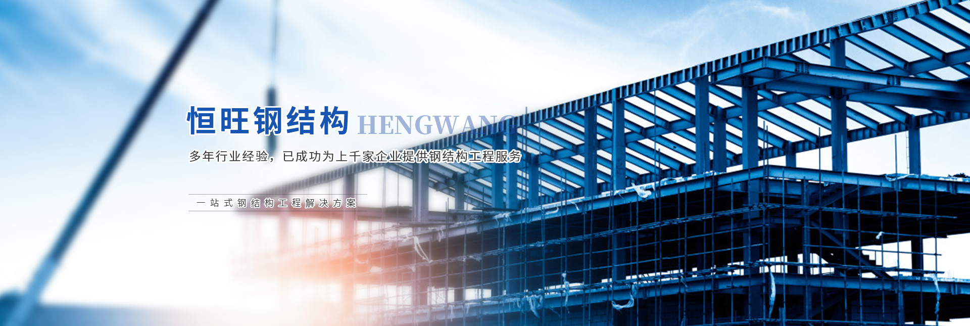 榆林钢结构连廊
