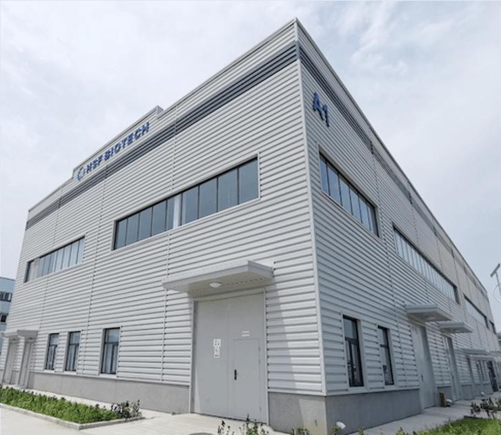 西安海斯夫生物科技有限公司