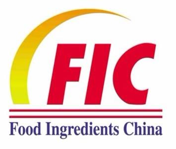 中国国际食品添加剂和配料展览会    展位号:52H70