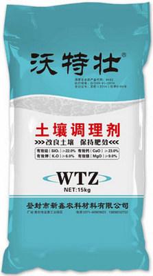 如何選用磷化四川土壤調理劑