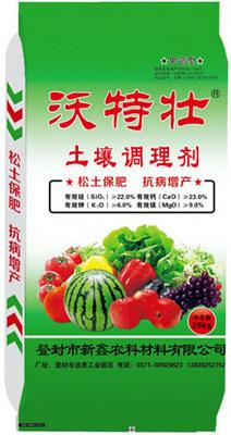 四川土壤调理剂厂家