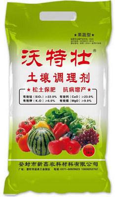 四川土壤調理劑的選用方法