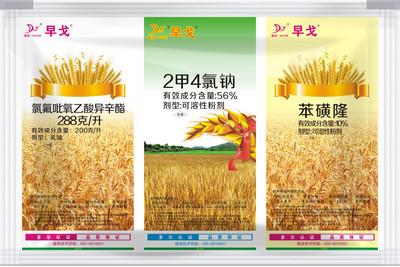 四川杀虫剂品牌