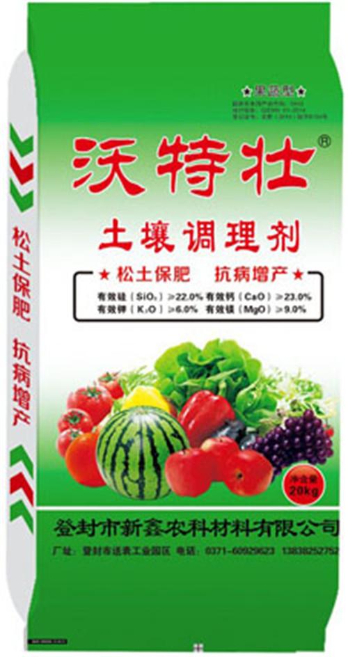 四川土壤调理剂