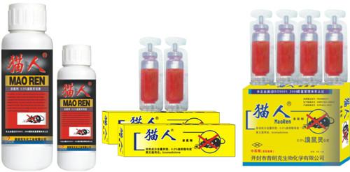 四川殺鼠劑-溴鼠靈母液