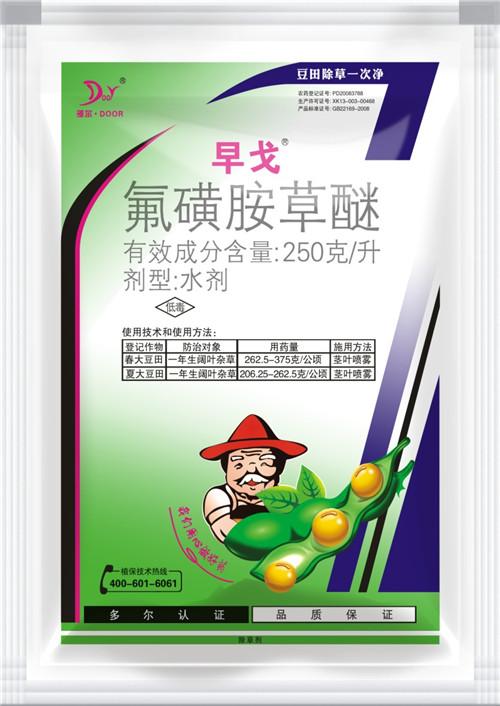 豆田早戈-除草劑