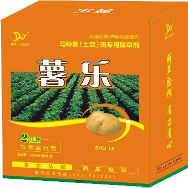 土豆除草剂批发