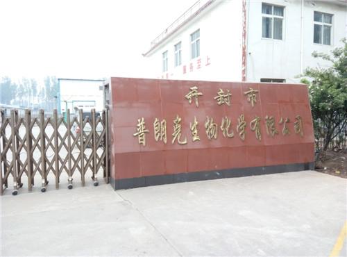 四川老鼠药厂家