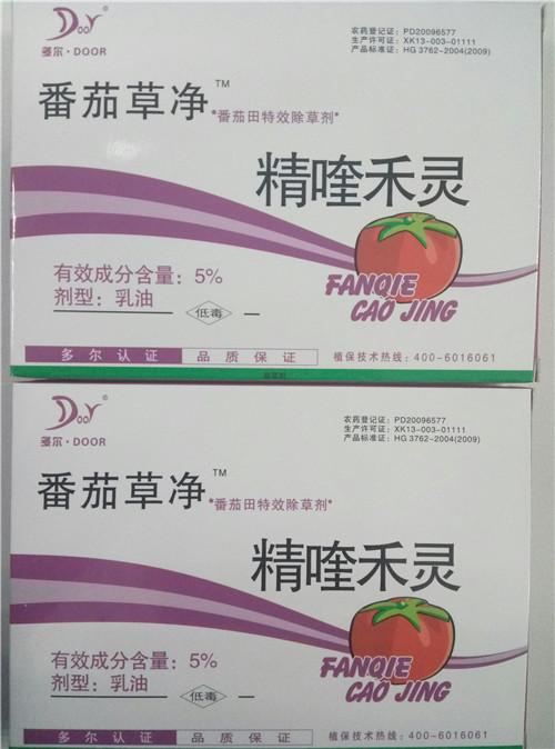 四川番茄田除草剂厂家
