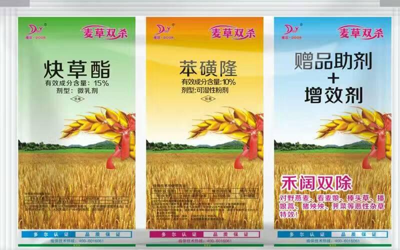 麦草双杀-小麦田除草剂