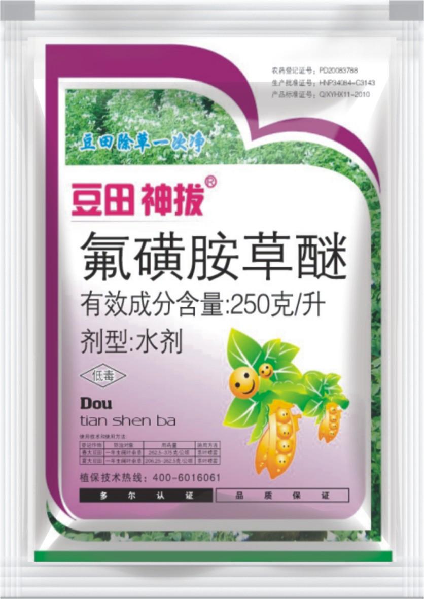 大豆田除草剂价格