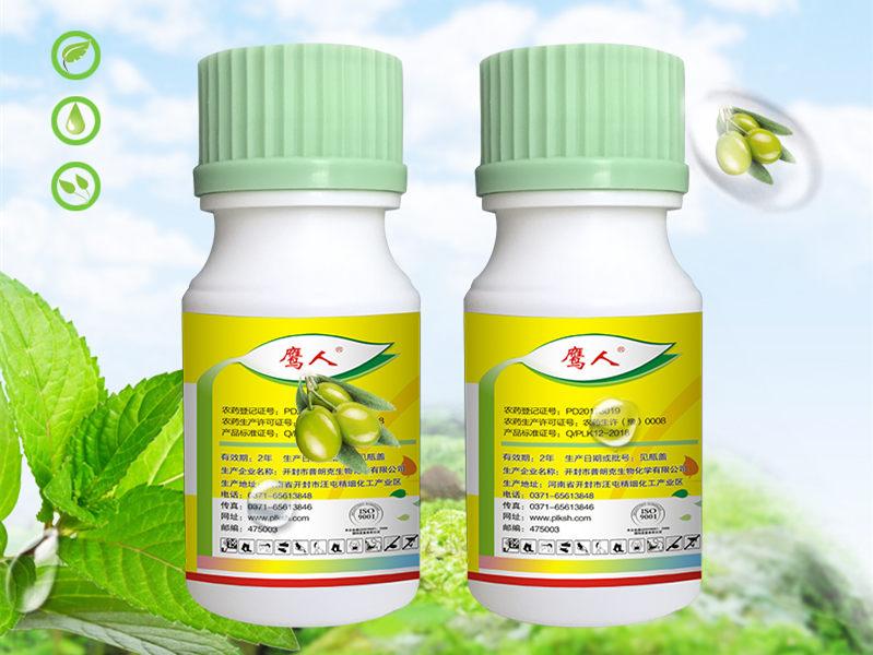 鹰人杀虫剂-5%氯氟氰菊酯水乳剂