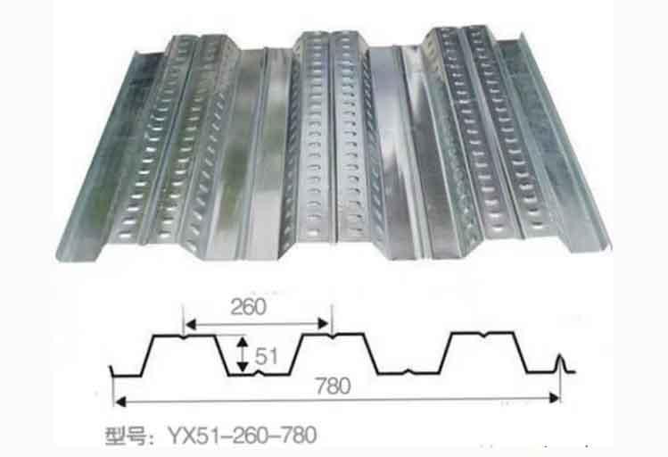 四川楼承板厂家-780型