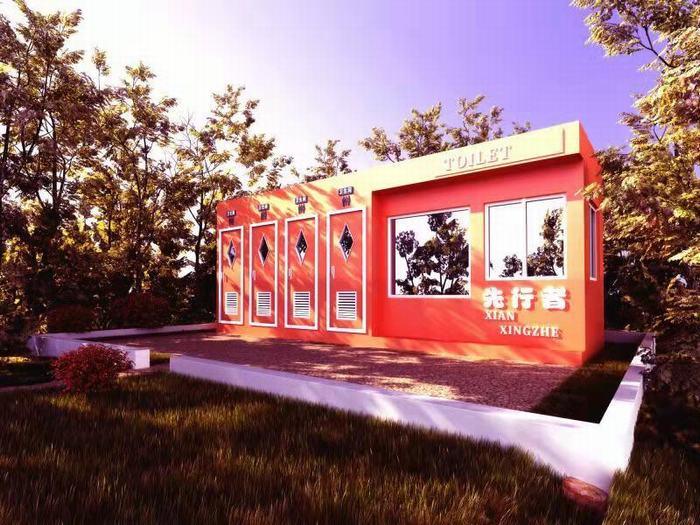 环保装配式公厕