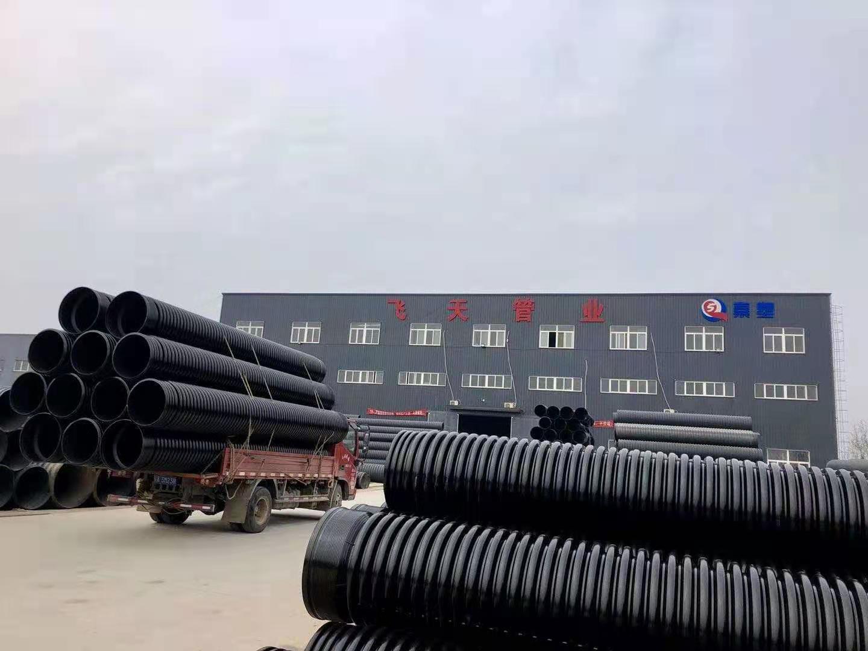 陕西双壁波纹管厂家