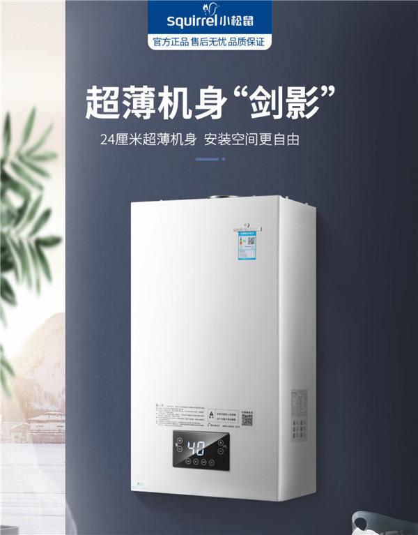 电热水器不出热水,是什么原因呢?怎么解决?