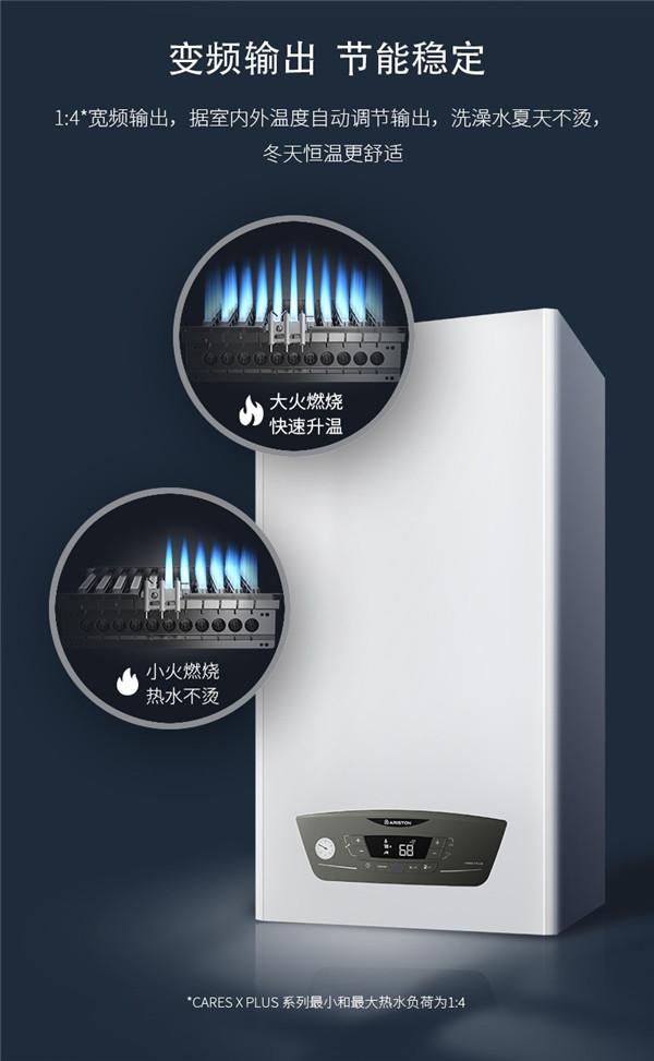 电热水器安装有哪些准备工作和流程?小编给你讲讲。