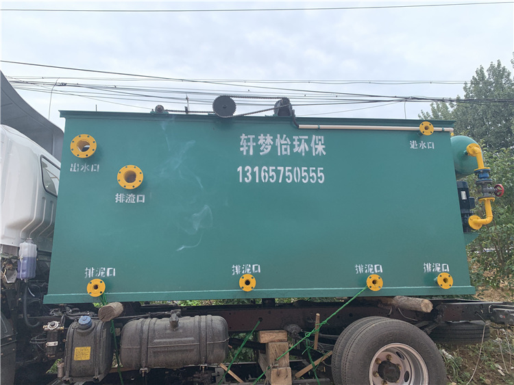 西安污水处理设备