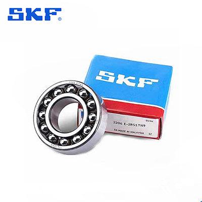 陕西SKF轴承厂家