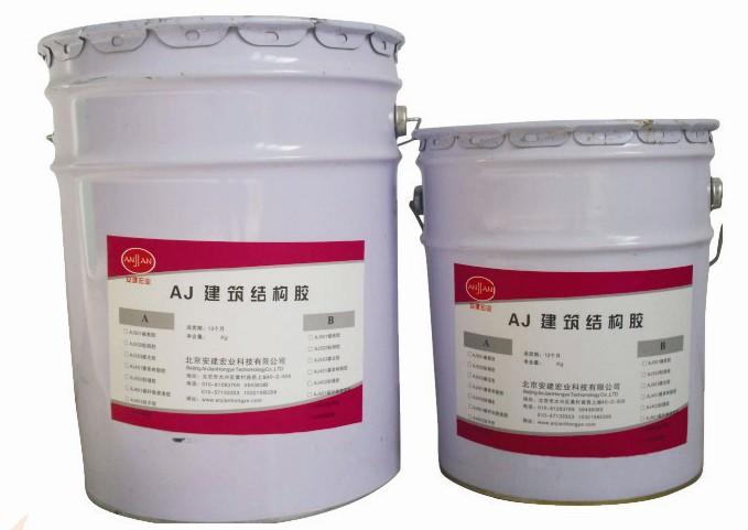 碳纤维粘结剂(碳布胶)