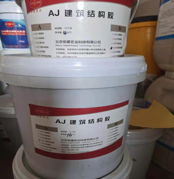 灌浆树脂(灌缝胶)