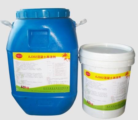 AJ-II混凝土永凝液