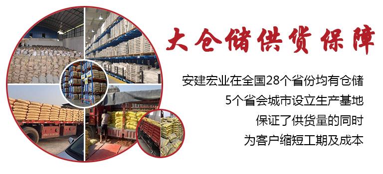 安建宏业建筑与宁夏客户合作案例