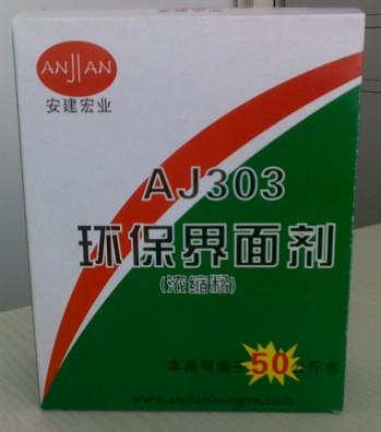 AJ303界面剂