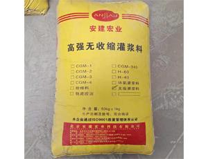 CGM-1通用型高强无收缩灌浆料