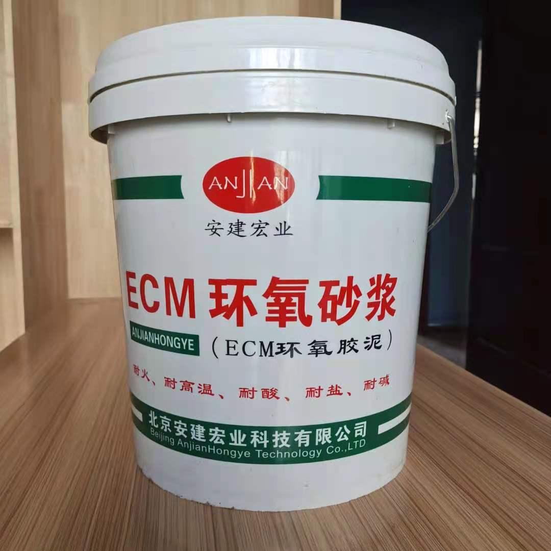 环氧砂浆  防腐高强度聚合物砂浆
