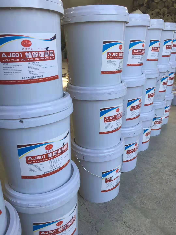 灌浆树脂胶厂家  环氧型 高性能