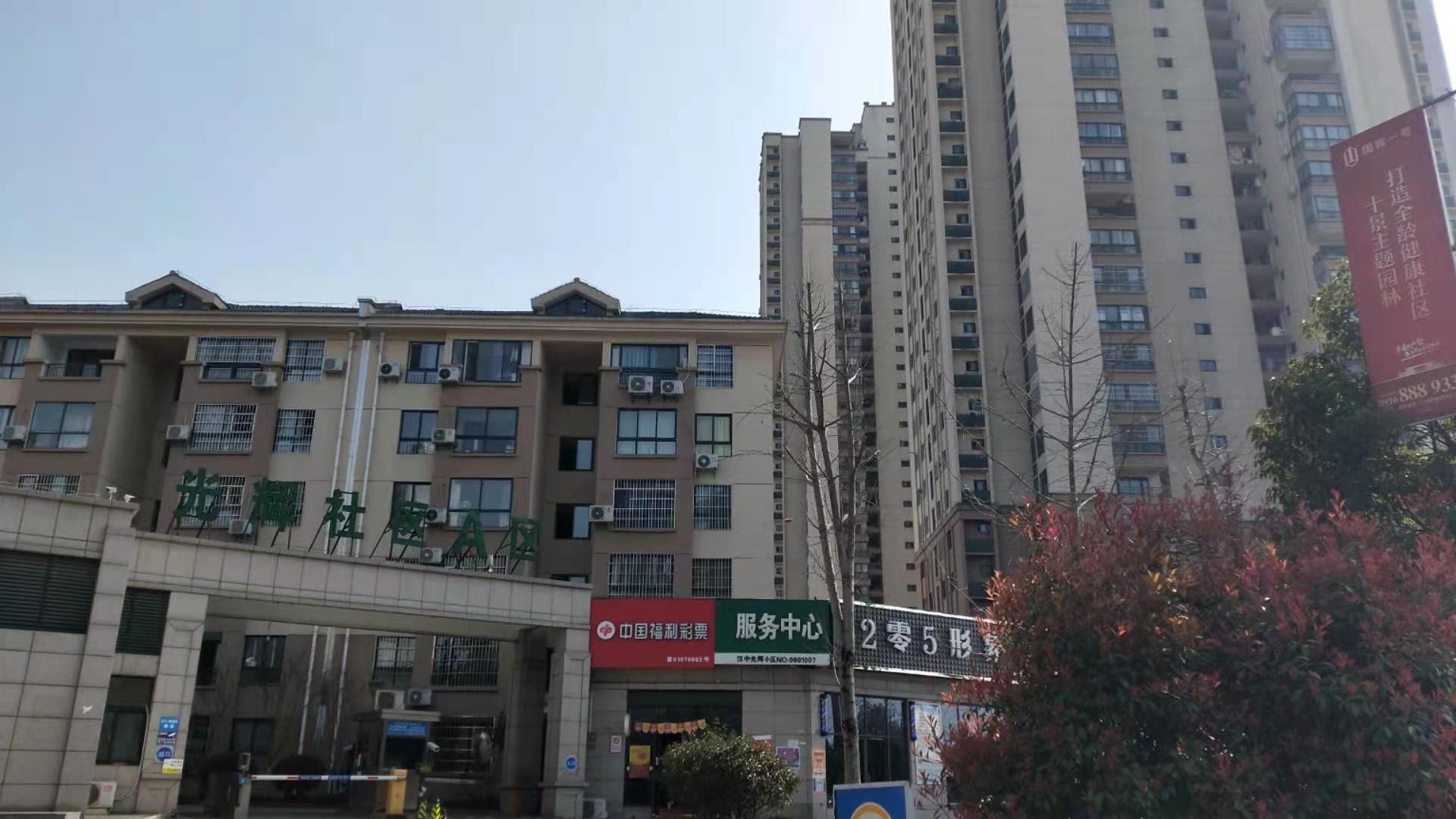 光辉社区A区排烟风机安装案例