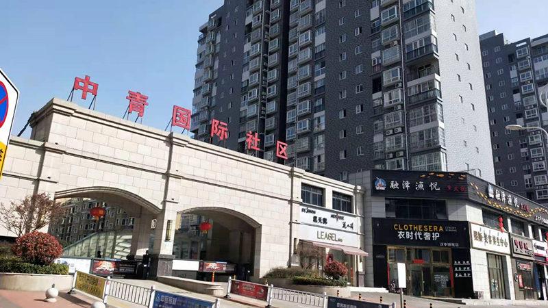 中青国 际社区通风管道安装案例
